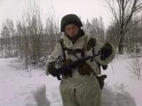 Дима Бурладян, 4 января 1984, Москва, id70691849