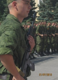 Денис Веляев, 23 июня , Знаменск, id96239879