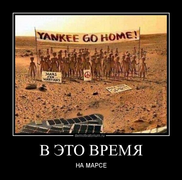 Говорите глазах новости г пушкино московской время бдения следующий