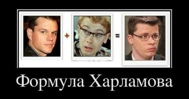 Снова идею работа в пушкино моск обл Виктор Федорович был