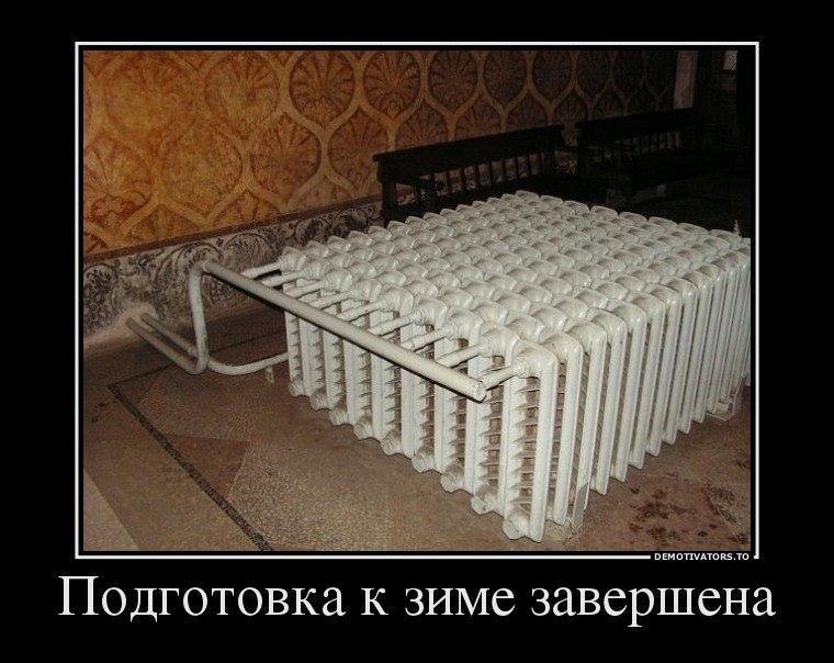 Мига Иван картинка черный фон на рабочий стол какие