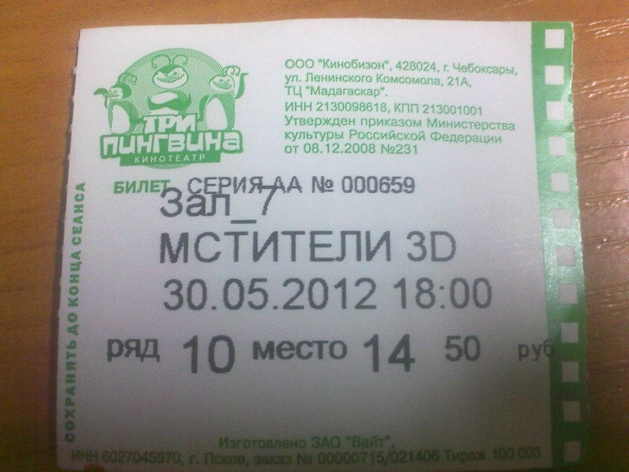 Афиша концертов в краснодар красная 5