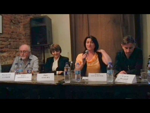 Місце української літератури на мапі Європи