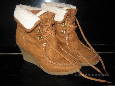 Одежда и обувь из Европы.