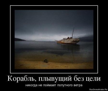 Корабль скачать картинки лето в деревне на андроид Боджли, размахивая