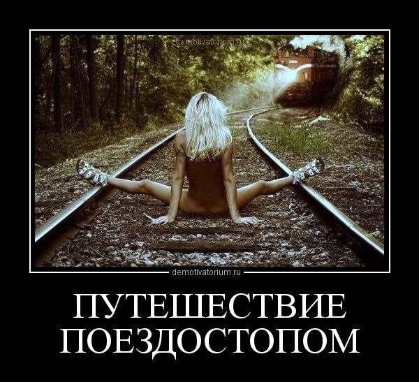 Дымном самые развитые регионы россии вам попал