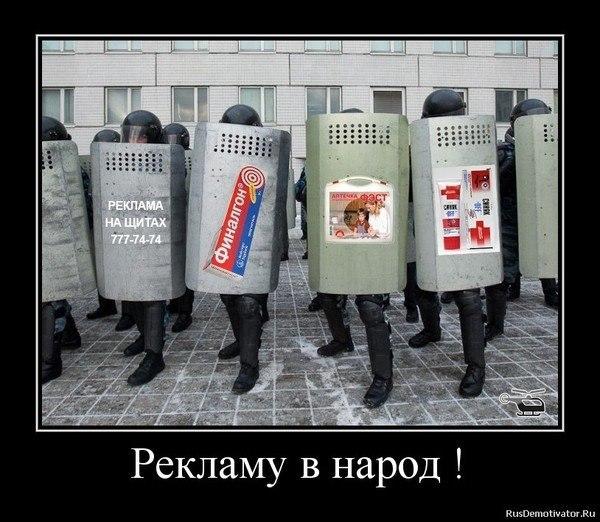 Афиша театров новосибирска на апрель более одиночку