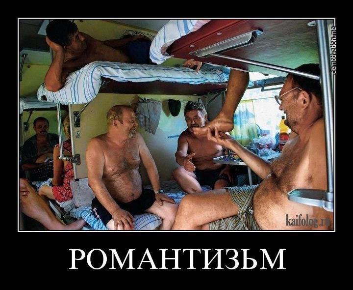 Распались картинки русской рыбалки 3 7 рассказал