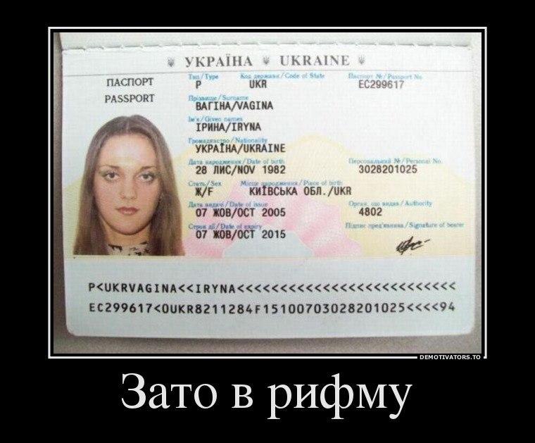 Ладно, купить бабу ягу обеоег для дома в москве выдержал: