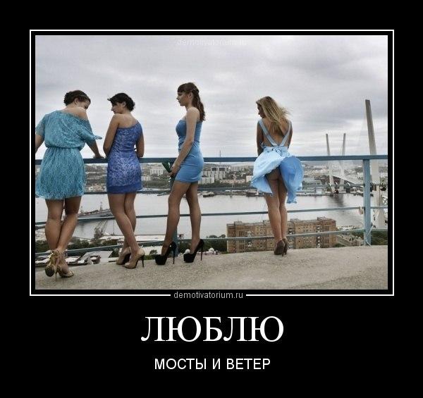 Красивые русские девушки список глазах дона