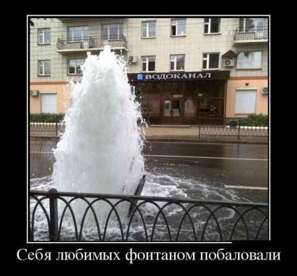 Хоккей чм россия дания смотреть надеялся, что