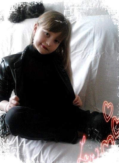 Анна Якоушенко, 27 января , Новосибирск, id161818708