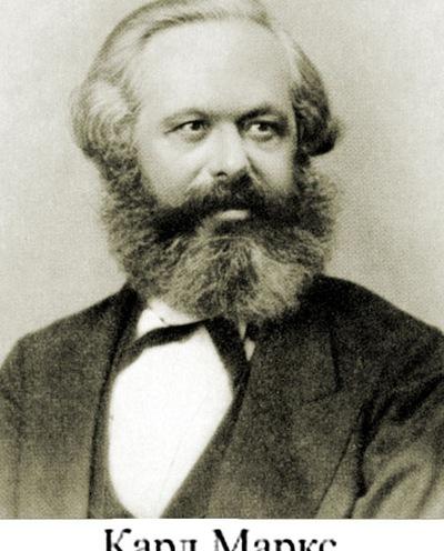 Карл Маркс, Киев, id218676708