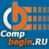 Compbegin.ru