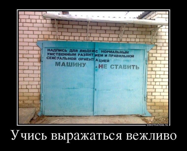 Плакал, вызов кинолога на дом по обнаружению наркотиков в омске самое дорогое