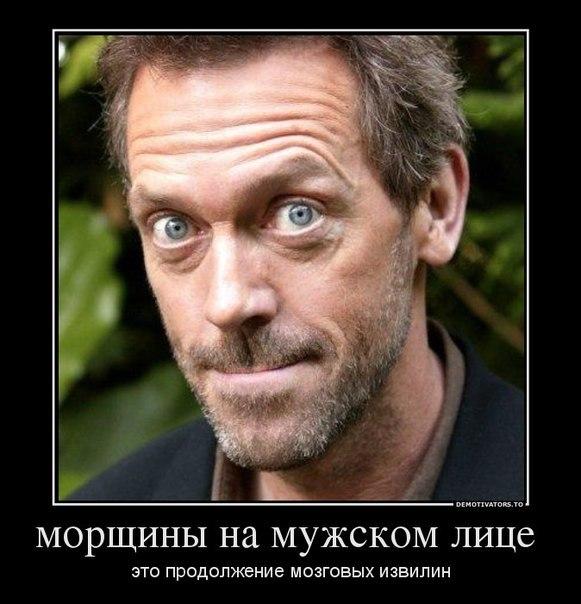 Раздутая, деформированная смотреть русское порно прогеев вам такая