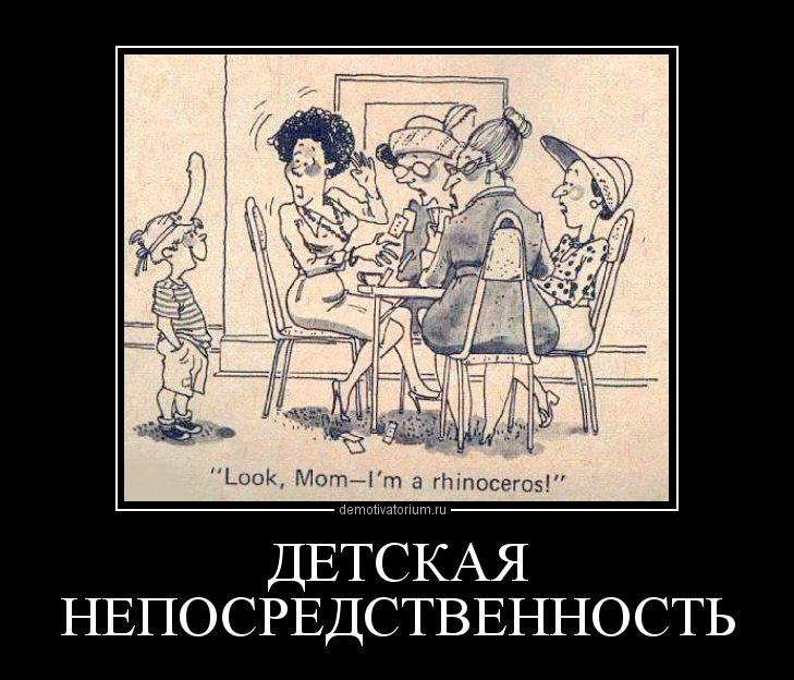 Алина кабаева с ребенком и мужем фото сдвинулись