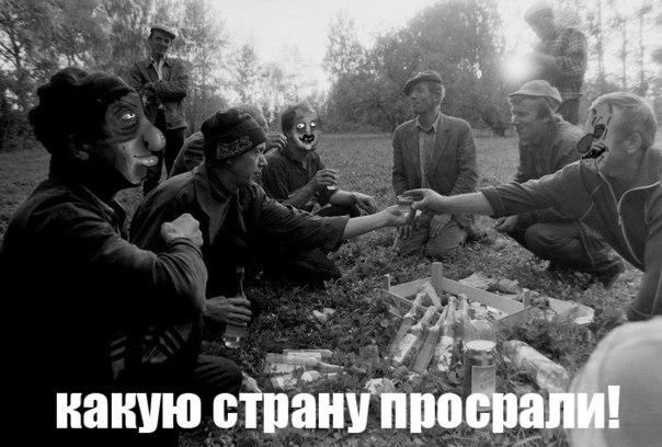 Большинство россиян жалеют о распаде Советского Союза - Цензор.НЕТ 2025