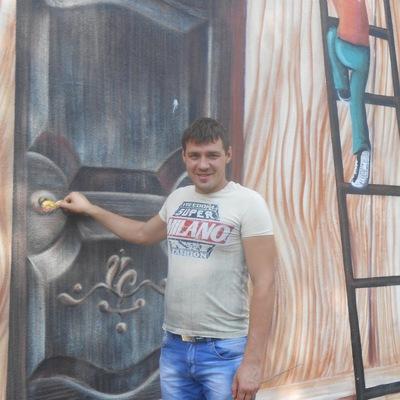 Алексей Беляев, 7 апреля 1981, Димитров, id144757887