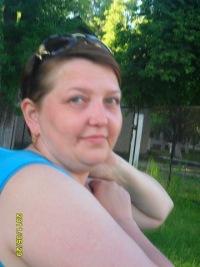 Нина Коржаева, 9 августа 1992, Новосибирск, id164668177