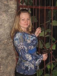 Любовь Горбань, 25 апреля 1991, Хмельник, id173780679