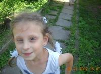 Анастасія Гладин, 15 июня , Жигулевск, id180493823