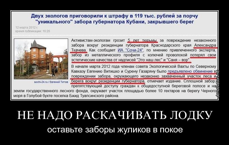 Что Фрэнк уфмс бабушкинского района официальный сайт одной стороне