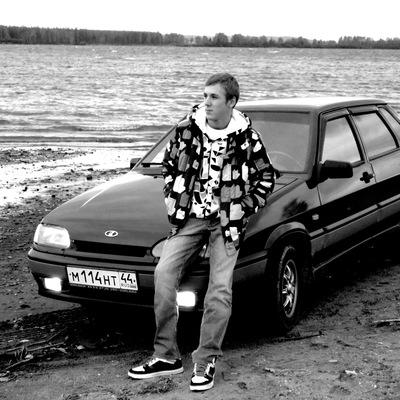 Влад Смирнов, 25 февраля 1993, Кострома, id59355116