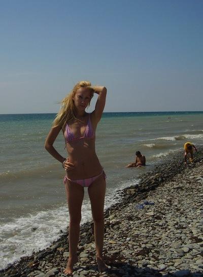Анастасия Алексеева, 6 ноября 1996, Волгоград, id155547378