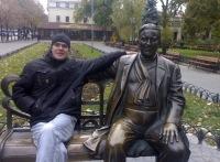 Макс Довженко, 15 сентября 1983, Одесса, id97046473