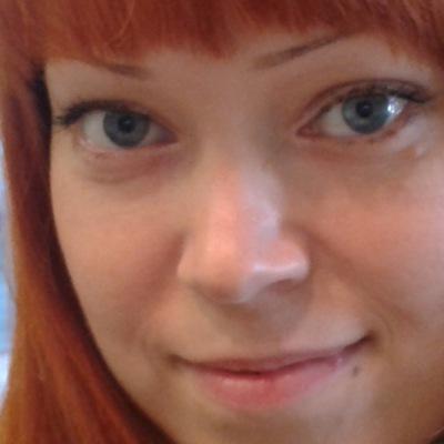 Анастасия Колесникова, 6 декабря 1993, Черновцы, id224366028