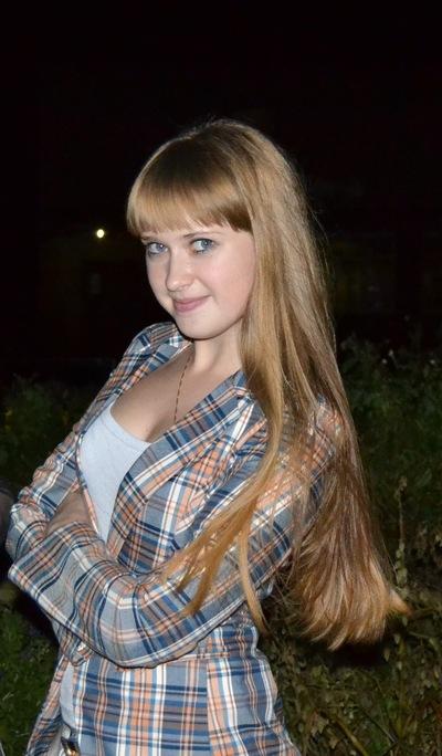 Юлия Солнцева, 10 сентября , Пенза, id53150417