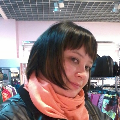 Юлия Сошина, 25 декабря 1992, Усинск, id144476485