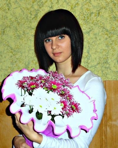 Дарья Савина, 6 сентября , Чайковский, id161643742