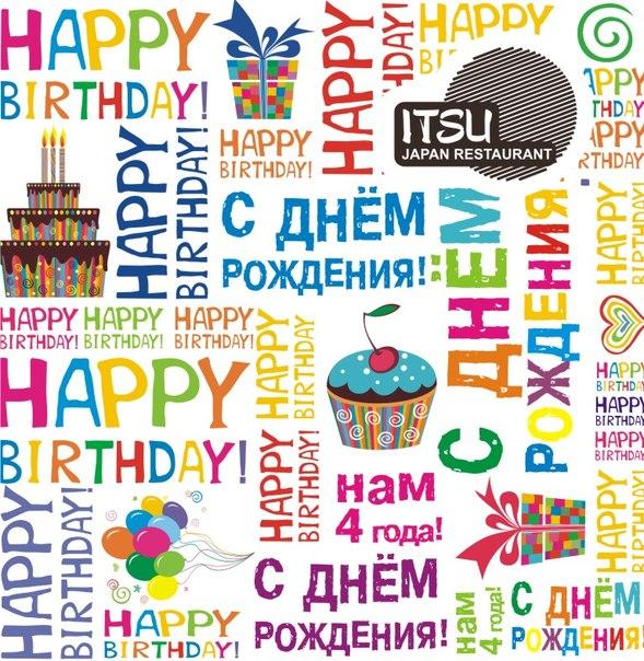 Оригинальные поздравления девочки с днем рождения