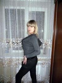 Татьяна Трухманова, 11 апреля , Балашов, id162759173