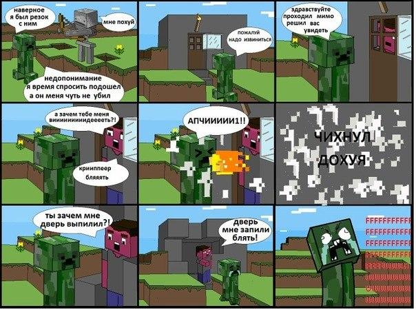 Игроки также имеют возможность ставить на свой minecraft плагины для сервера, что может добавить некоторых красок в...
