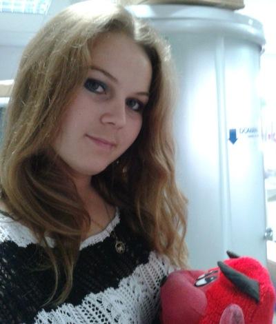 Татьяна Осауленко, 17 июля 1991, Сибай, id139704204