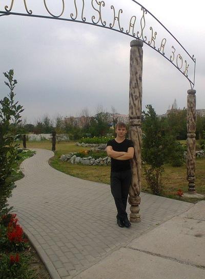 Ваня Ляшенко, 14 июня , Запорожье, id23859324