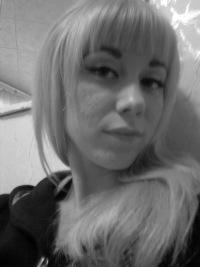 Анастасия Тронина, 18 марта , Игра, id27808437