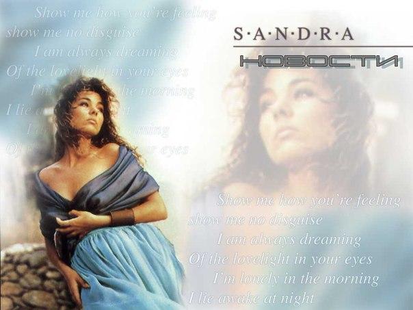 Sandra Ann Lauer Young Sandra Ann Lauer | Cretu » м е