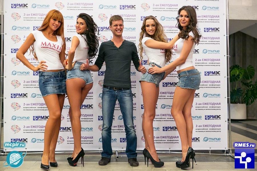 руский пикап девушек