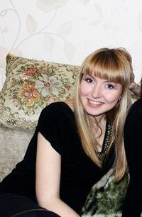 Наталья Баря, 8 сентября , Донецк, id18462864