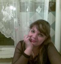 Людмила Шилова, 29 сентября 1986, Саратов, id138739011