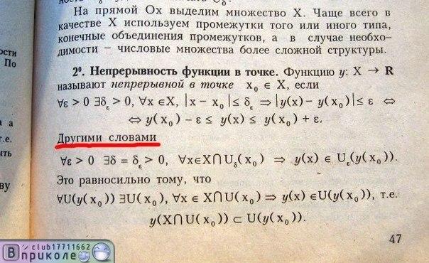 http://cs304313.vk.me/u2428327/151092000/x_9b75d942.jpg
