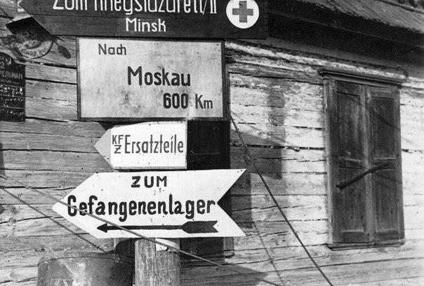 Немецкие указатели... J88e-VLCQvA