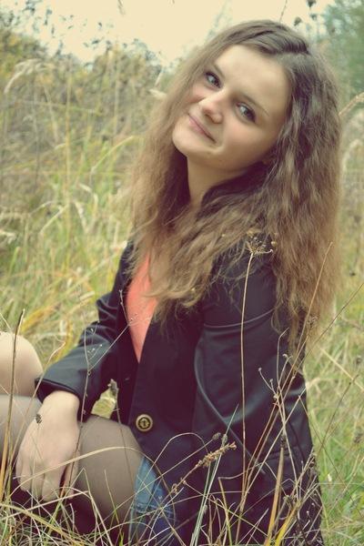 Таня Грищенко, 24 января 1997, Минск, id41954500