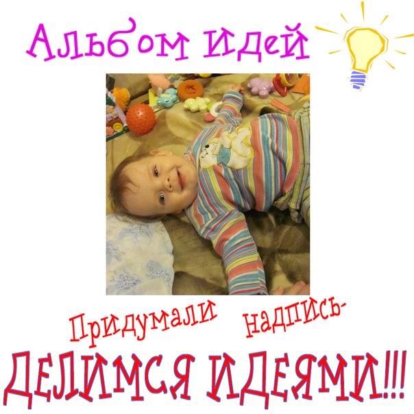 подписи к графиям детей