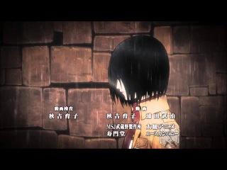 Shingeki no Kyojin ED2 x WataMote