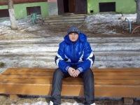 Виктор Татаревич, 7 июля , Харьков, id170070407